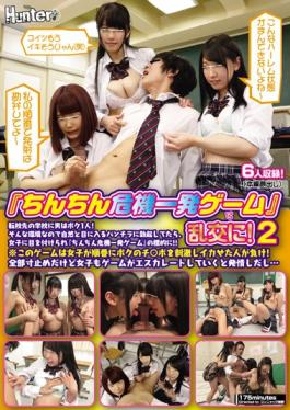 HUNTA-290 the orgy in dick boss gamethe man in 2 school transfer destination of school one mesince s