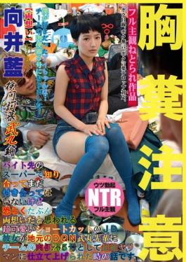 NKKD-030 perhaps is the story of when maybe jd of ultra cute shortcut that seems both thought she wa