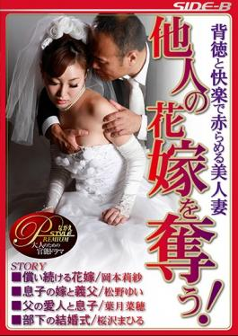 NSPS-554 take away the bride of beauty wife others blush in immorality and pleasure