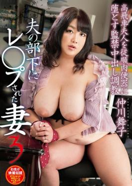 Mother in law and step son [FHD-VENU-481] - jav hd