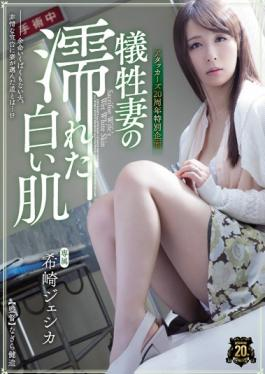 Busty Yu-joseri Cuttie inevitable full erection of all step family - [GVG-117] - hot jav hd