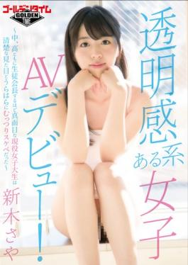 GDTM-186 studio Golden Time Women's AV Debut With Transparent Feeling!~ The Medium And High Student