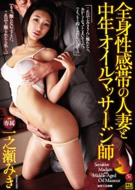 [Mywife No.00452] - Saeko Hasegawa's hottie body fucking in hotel - part A- javhd