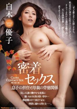 JUY-141 studio Madonna Immorality Relationship Yuko Shiraki Teacher And Mother Of Adhesion Sex Son