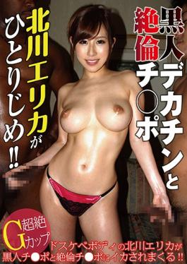 [Mywife No.339] - Mayumi Inoue horny bitch whore payed money to serve 2 rich men - javhd