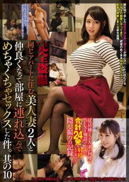 CLUB-383 studio Hentai Shinshi Kurabu - Complete Voyeurism A Case Of Having Sex With A Beautiful Wif