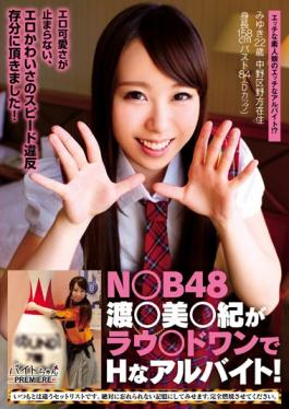 BCPV-062 studio AV - N B48 Passed Beauty Osamu Is H In Lau Dwan Part-time Job! ?