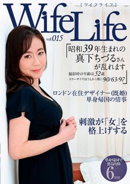 ELEG-015 studio Sex Agent - WifeLife Vol.015 · Showa Chizuru's Just Below The 39-year Born Distorted