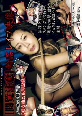 "EMBZ-130 studio Juku Onna Juku / Emmanuelle - [View Note] Gang Rape Video Uncut Unedited ""Women's Ra"