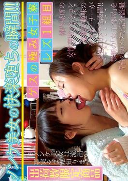 [IPZ-332] Aoi Yuzuki - Innocent young wife gets drilled by step father and son - javhd