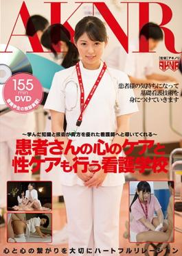 FSET-694 studio Akinori - ~ Learned Knowledge And Skill Will Guide You To An Excellent Nurse ~ Nursi
