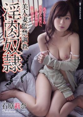 RBD-804 studio Attackers - Beautiful Wife Imprisonment Torture Horny Meat Slave Rina Ishihara