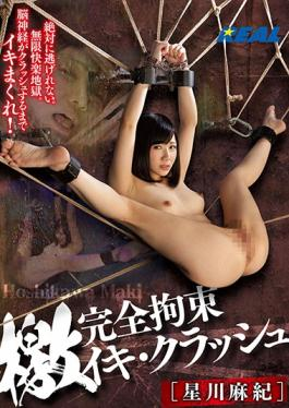 XRW-275 studio K.M.Produce - Full Restraint Super Alive Crash Maki Hoshikawa