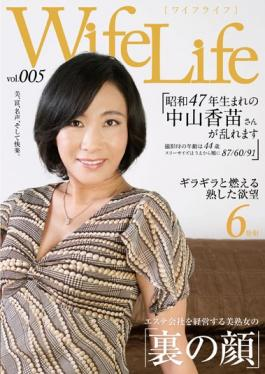 ELEG-005 studio Sex Agent - Wifelife Vol.005 · Kanae Nakayama 1972 Born Distorted And Age At The Tim