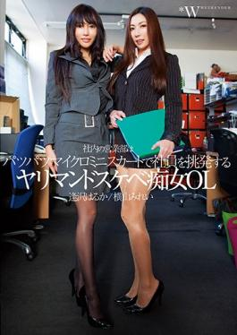 FCDC-082 studio Weekender - Sales Of The Company Is To Provoke Employees Patsupatsu Micro Mini Skirt