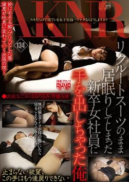 [SW-309] Happy house of Teenager Japanese Girls - part B - hot jav hd