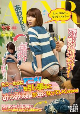 FSET-689 studio Akinori - The Other – Just Anime!Pulling The Yarn Raveling A Moment Clothes Becomes