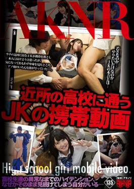 [SW-188] JAV Horny Elder Sister Seduces guymates - Censored - jav hd