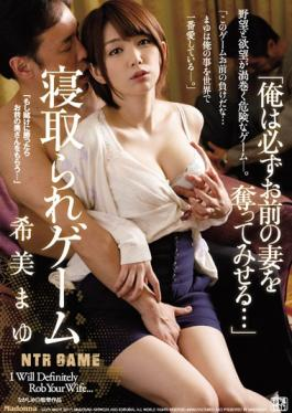"JUY-154 studio Madonna - Netra Is The Game ""I Miseru Always Took Thy Wife …"" Nozomi Eyebrows"