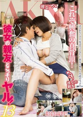 FSET-697 studio Akinori - This Is The True Excitement Of Excitement! Juckle Secretly With Her Best F