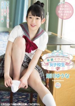 MIAE-045 studio MOODYZ - Premature Ejaculation Ikuiku School Girls 7 Yuna Himekawa