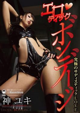 DMBJ-070 studio Mirai Future - Erotic Bondage Ultimate Sadistic LOVE God Snow