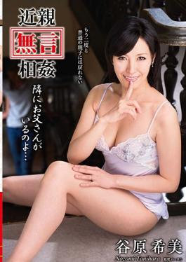 VENU-680 studio Venus - Relatives [silence] Gonna Have A Dad In Incest Next To … Nozomi Tanihara