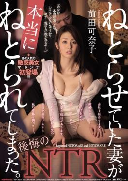 JUY-158 studio Madonna - My Wife Had Been To Netra Is Had Been Really Netra.Regret Of NTR Kanako Mae