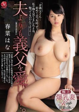 JUY-156 studio Madonna - I Love The Father-in-law Than Husband …. Hana Haruna