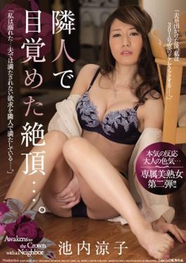 JUY-157 studio Madonna - Cum Woke Up In A Neighbor …. Ryoko Ikeuchi