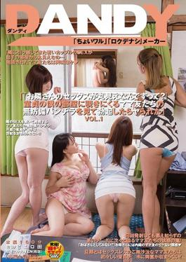 "DANDY-551 studio Dandy - """" Do You See Your Neighbor's Sex All Over? ""I Was Caught Erect By Looking"
