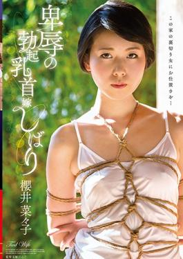 VENU-695 studio Venus - Sakurai Tied Erection Nipples Daughter-in-law Of 卑 Humiliating Nanako
