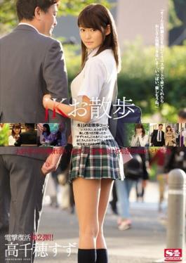 SNIS-905 studio S1 NO.1 STYLE - JK Walk Suzu Takachiho