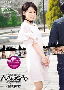 TPPN-154 studio TEPPAN - Full Voyeur Real Document Private Date Sex Lily Saehara