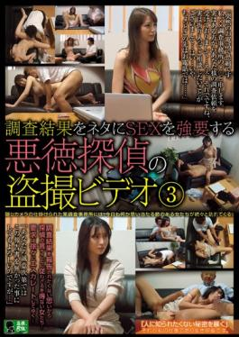 [ABP-051] Hardcore Satisfaction Soap Porn AV - JAV Censored