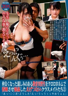 TSP-349 studio Toukyou Supesharu - Education Apprentice With Friends Became Familiar A Nasty Classma
