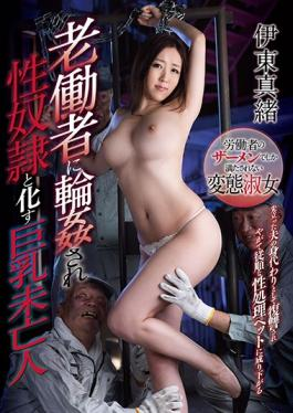 GVG-469 studio Glory Quest - Busty Widow Ito Mao Turn Into A Gangbang Are Sex Slaves In The Old Work