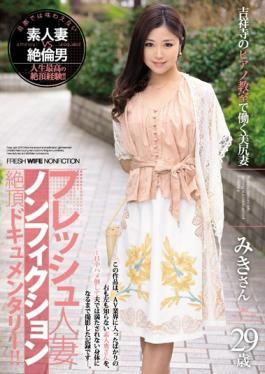 JUY-160 studio Madonna - Fresh Married Non-fiction Cum Documentary! ! Yoshishiritsuma 29-year-old Mi