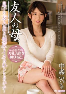 MEYD-258 studio Tameike Goro- - Fucked In The Friend Of A Friend Of The Mother Son, Many Times It Ha