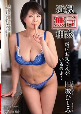 VENU-698 studio Venus - Kimono [Mute] There Is A Father Next To Her Adulter … Hitomi Arun