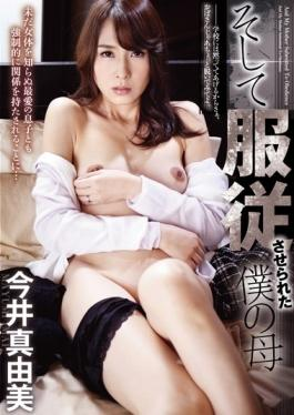 OKSN-273 studio Abc/ Mousou Zoku - And Of I Was Allowed To Submission Mother Mayumi Imai