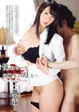OKSN-275 studio Abc/ Mousou Zoku - A Mother Of A Classmate Who Was Longing … Yuri Nikaido