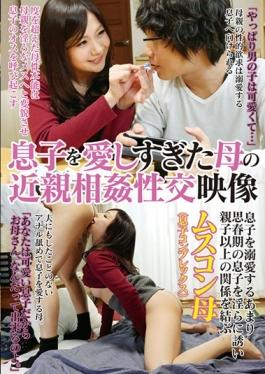 Aoz 262z Studio Aozora Soft Too Loved Son Mother Of Incest Fuck Video