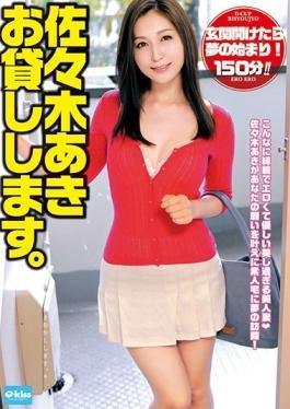 EKDV-481 studio Crystal Eizou - And Aki Sasaki Lend.