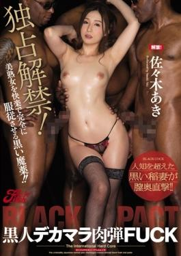 JUFD-738 studio Fitch - Exclusive Ban!Black Dick Human Bullet FUCK Aki Sasaki