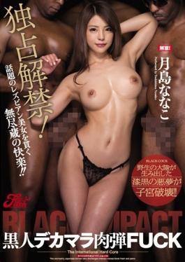 JUFD-728 studio Fitch - Exclusive Ban!Black Dick Human Bullet FUCK Nanako Tsukishima