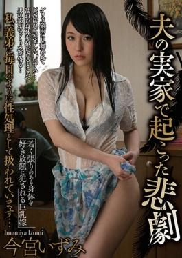 GVG-499 studio Glory Quest - Tragedy That Happened In Her Husband's Parents House Imumi Imamiya