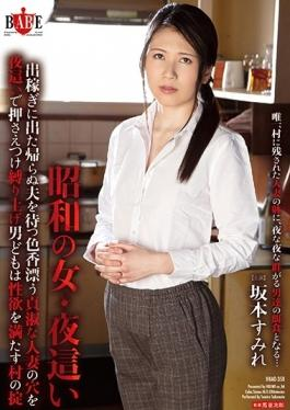 HBAD-358 studio Hibino - Chaste Married Woman Of The Man Tied Up Hold Down A Hole In The Night Crawl
