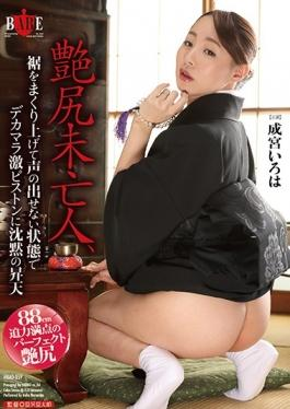 HBAD-359 studio Hibino - Tsuyashiri Widow, Ascension Narumiya ABCs Of Silence To Dick Intense Piston