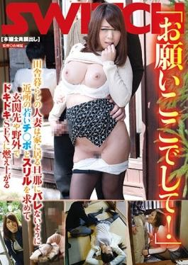 SW-471 studio SWITCH - Please Give Me Doing Here!Wife Of Rural Life Is Burning To The Pounding SEX O